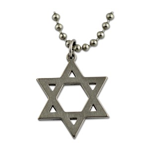 "Star of David Necklace - 1"" Tall"