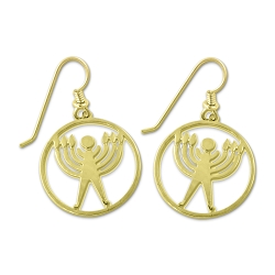 Jewish Humanist Symbol Earrings - [3/4'' Diameter]