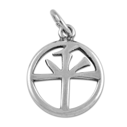 Chinese Peace Symbol Necklace - [Silver][1/2'' Diameter]